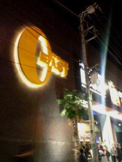 Shibuya O-EAST