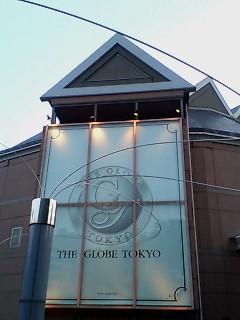 東京グローブ座