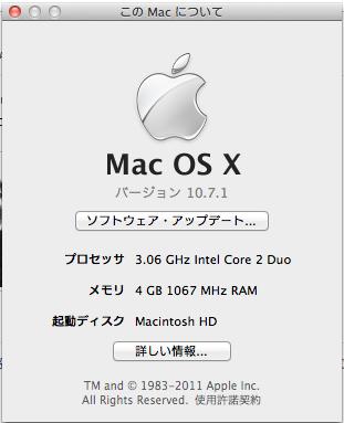 20111010_105523