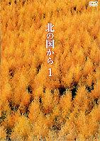Kitakuni1