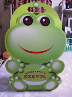 Sabure1
