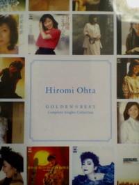 Ootahiromi