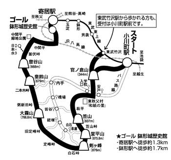 20111108_221546