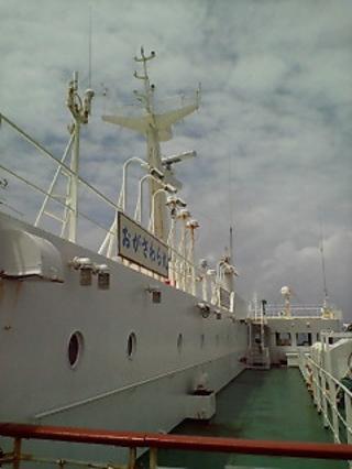Ogamaru